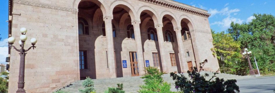 National Academy of the Republic of Armenia DAAD / Nerenz